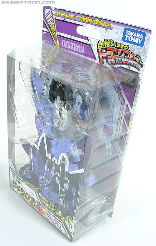 Transformers Henkei Cyclonus (Image #15 of 139)