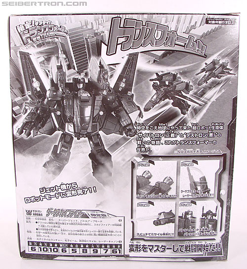 Transformers Henkei Dark Skyfire (Image #9 of 226)
