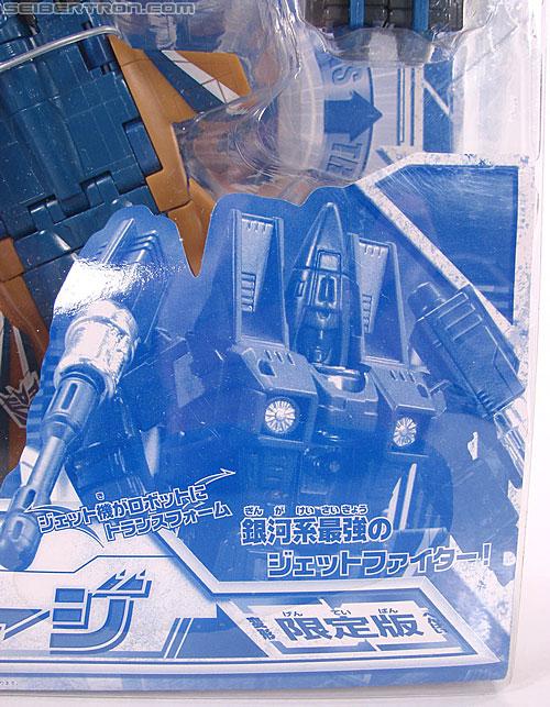 Transformers Henkei Dirge (Image #2 of 126)