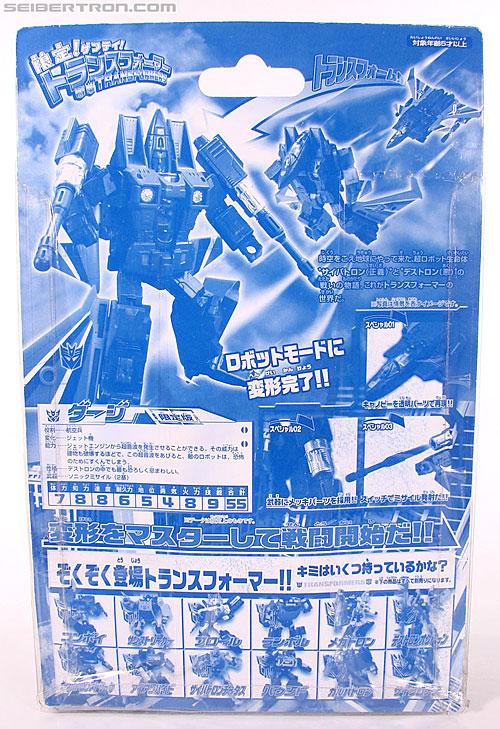 Transformers Henkei Dirge (Image #6 of 126)