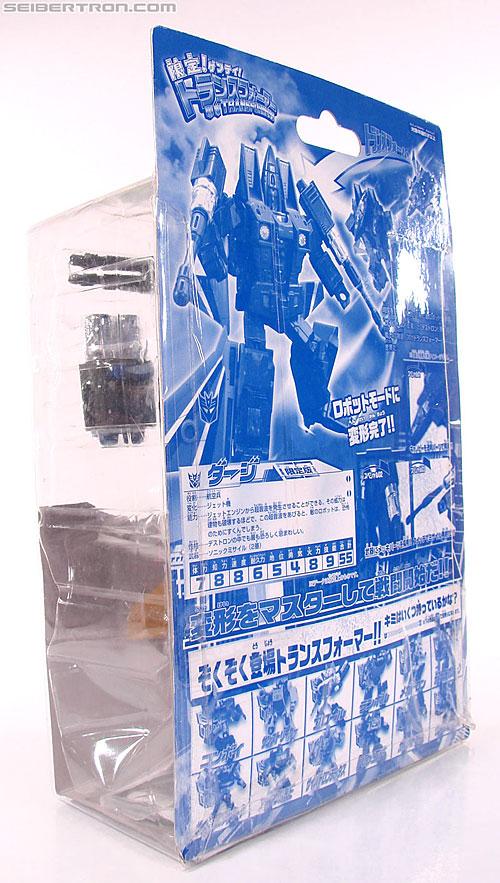 Transformers Henkei Dirge (Image #9 of 126)