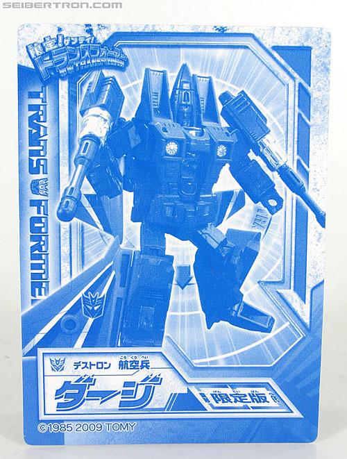 Transformers Henkei Dirge (Image #15 of 126)