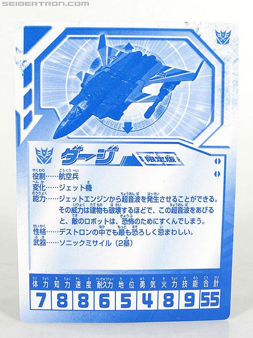 Transformers Henkei Dirge (Image #16 of 126)