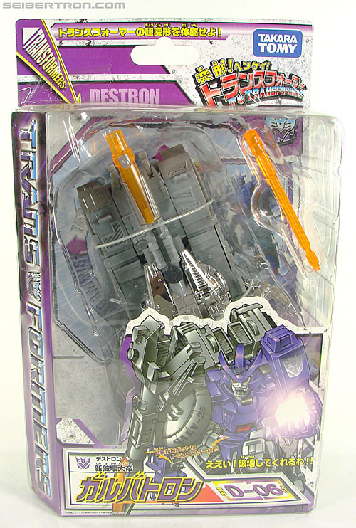 Transformers Henkei Galvatron (Image #1 of 164)