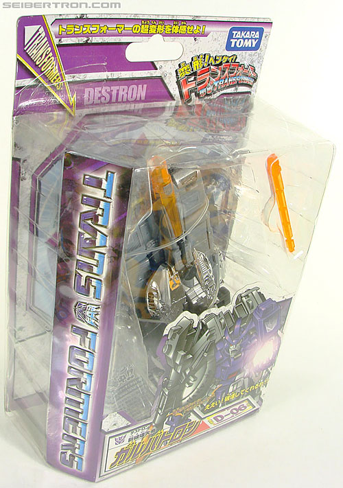 Transformers Henkei Galvatron (Image #5 of 164)