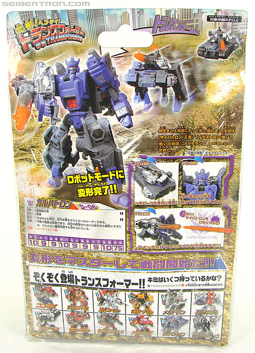 Transformers Henkei Galvatron (Image #7 of 164)