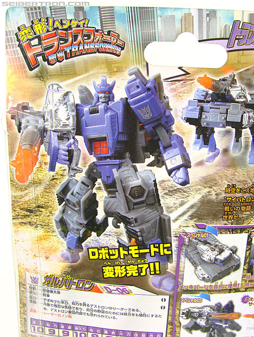 Transformers Henkei Galvatron (Image #8 of 164)
