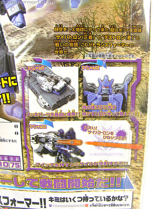 Transformers Henkei Galvatron (Image #9 of 164)