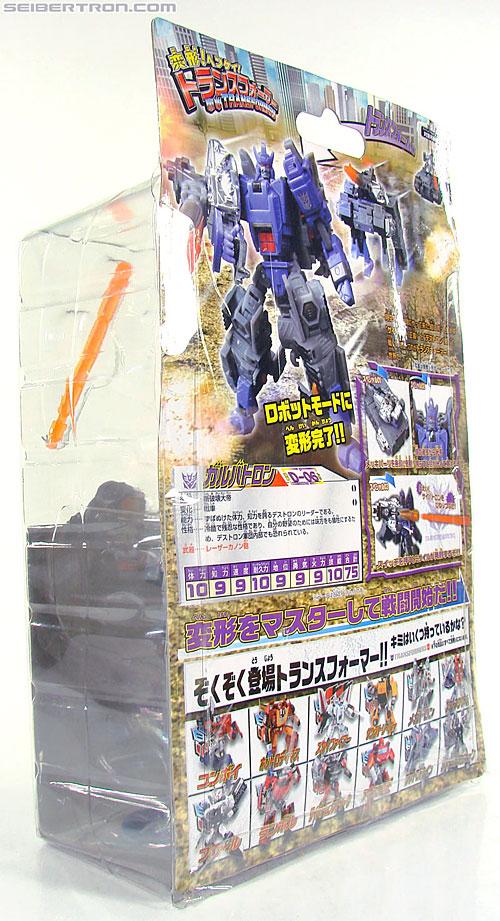 Transformers Henkei Galvatron (Image #12 of 164)