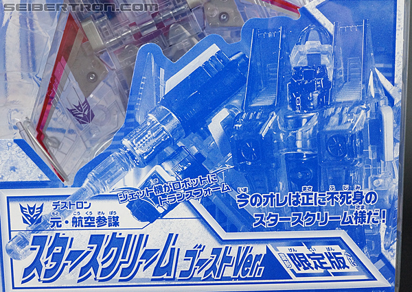 Transformers Henkei Starscream Ghost Version (Image #3 of 196)