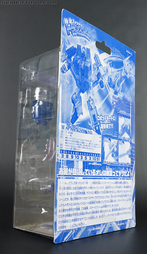 Transformers Henkei Starscream Ghost Version (Image #7 of 196)