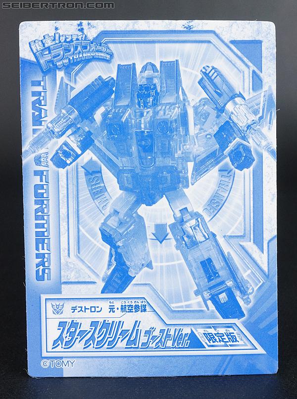 Transformers Henkei Starscream Ghost Version (Image #16 of 196)