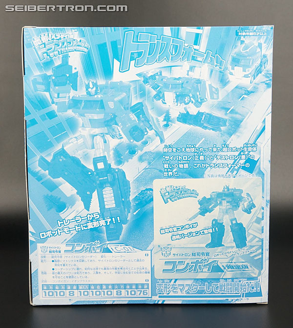Transformers Henkei Crystal Optimus Prime (Convoy Clear Version (Crystal Convoy)) (Image #6 of 128)