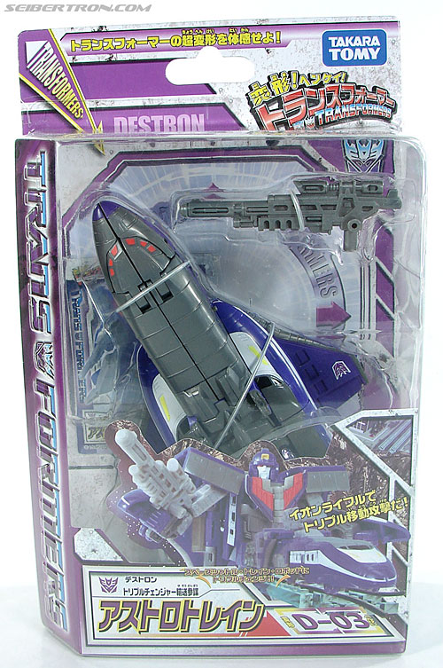 Transformers Henkei Astrotrain (Image #1 of 135)