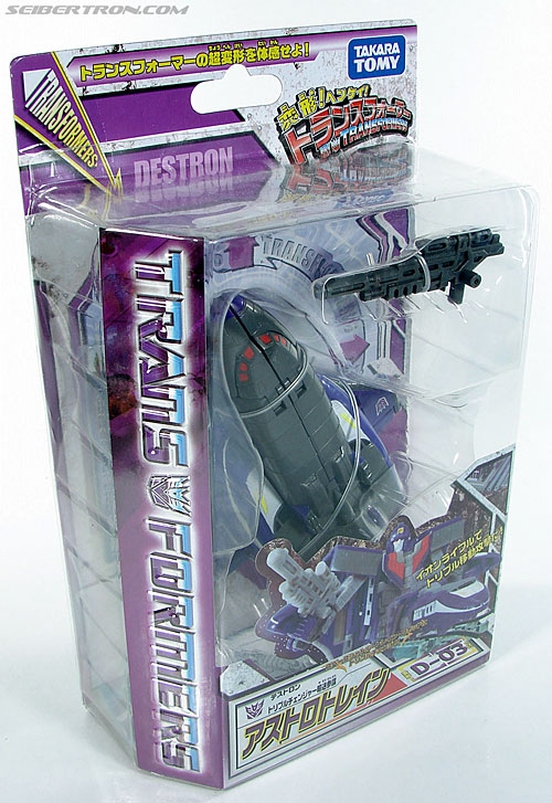 Transformers Henkei Astrotrain (Image #2 of 135)