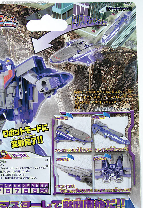 Transformers Henkei Astrotrain (Image #6 of 135)