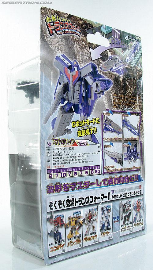 Transformers Henkei Astrotrain (Image #8 of 135)