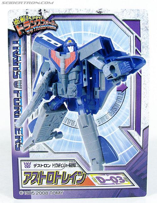 Transformers Henkei Astrotrain (Image #13 of 135)