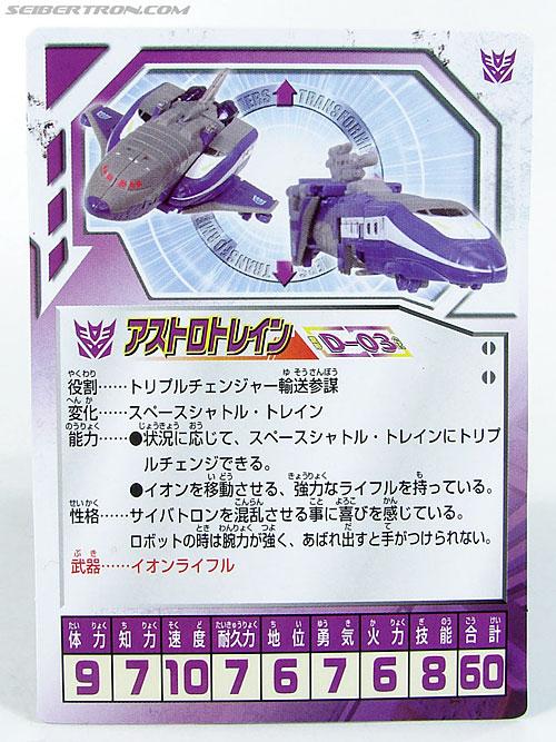 Transformers Henkei Astrotrain (Image #14 of 135)
