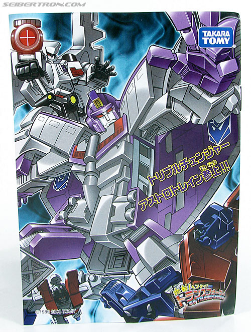 Transformers Henkei Astrotrain (Image #15 of 135)