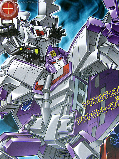 Transformers Henkei Astrotrain (Image #16 of 135)