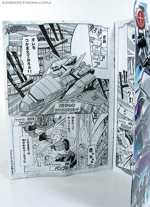 Transformers Henkei Astrotrain (Image #22 of 135)