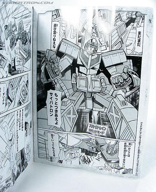 Transformers Henkei Astrotrain (Image #23 of 135)