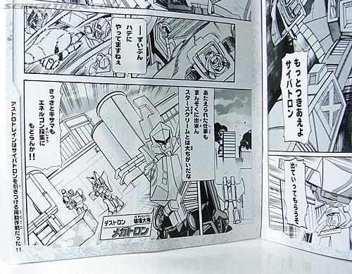 Transformers Henkei Astrotrain (Image #27 of 135)
