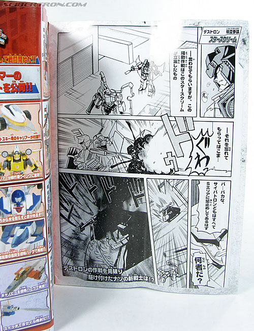 Transformers Henkei Astrotrain (Image #28 of 135)