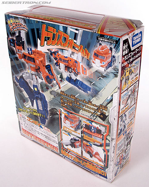 Transformers Henkei Optimus Prime (Convoy) (Image #6 of 117)
