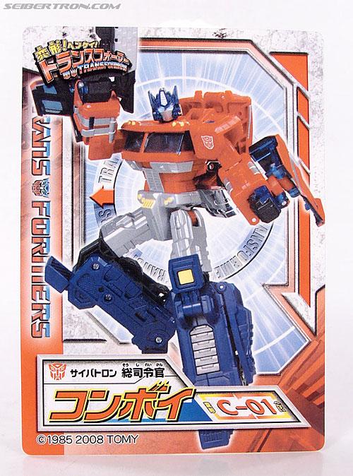 Transformers Henkei Optimus Prime (Convoy) (Image #41 of 117)