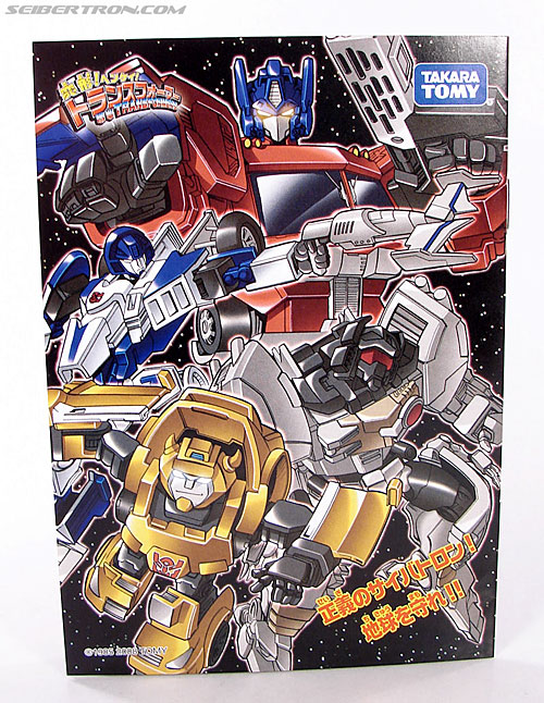 Transformers Henkei Optimus Prime (Convoy) (Image #43 of 117)