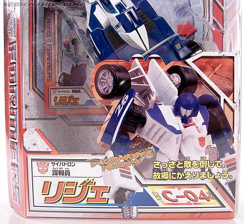 Transformers Henkei Mirage (Ligier) (Image #2 of 76)