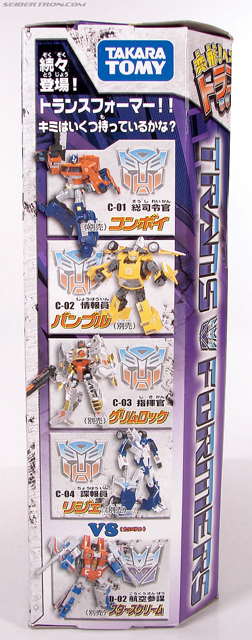 Transformers Henkei Megatron (Image #5 of 126)