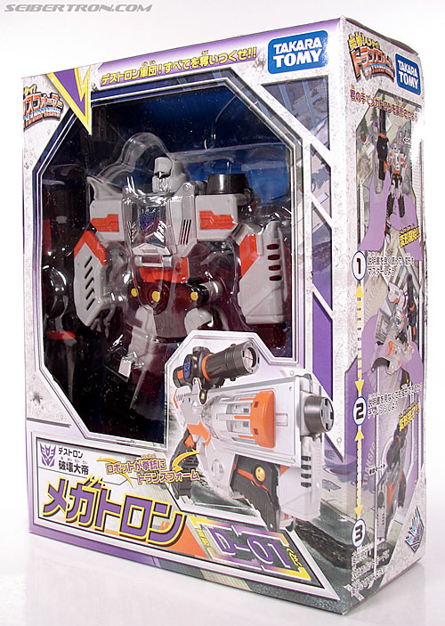 Transformers Henkei Megatron (Image #12 of 126)