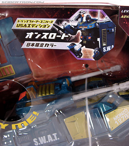 Transformers Henkei Onslaught (Image #2 of 124)