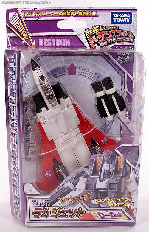 Transformers Henkei Ramjet (Image #1 of 85)