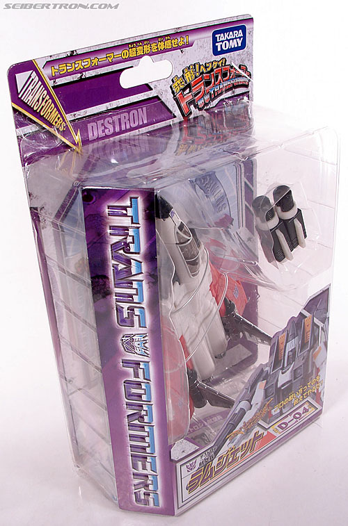 Transformers Henkei Ramjet (Image #3 of 85)
