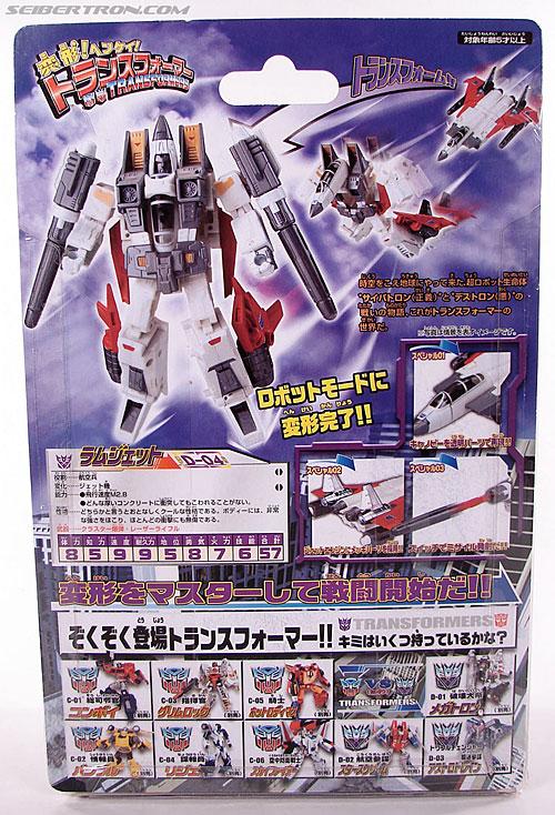 Transformers Henkei Ramjet (Image #5 of 85)