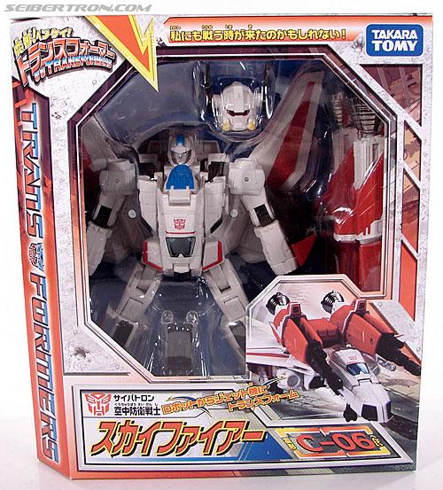 Transformers Henkei Jetfire (Skyfire) (Image #1 of 203)