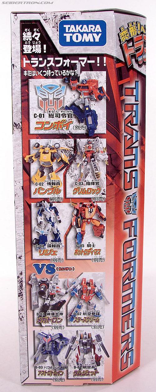 Transformers Henkei Jetfire (Skyfire) (Image #5 of 203)