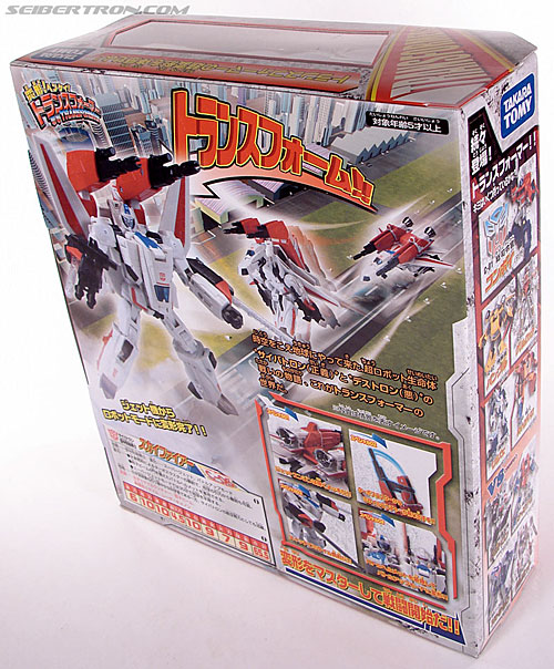Transformers Henkei Jetfire (Skyfire) (Image #6 of 203)