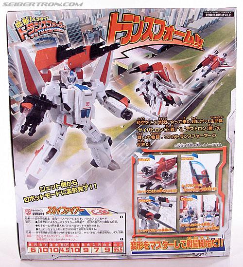 Transformers Henkei Jetfire (Skyfire) (Image #7 of 203)