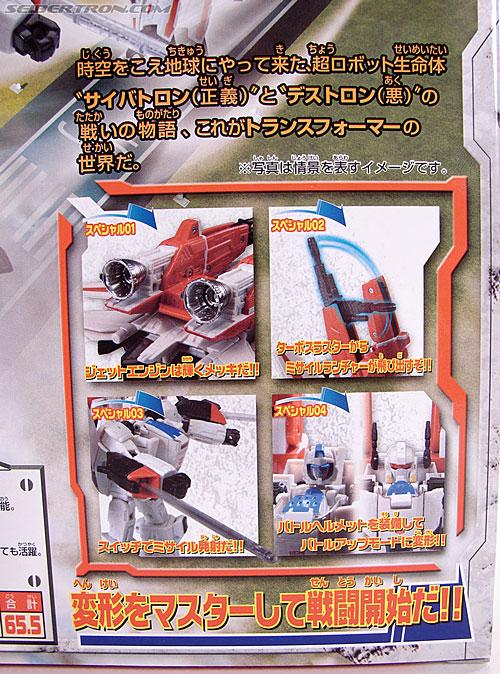 Transformers Henkei Jetfire (Skyfire) (Image #9 of 203)