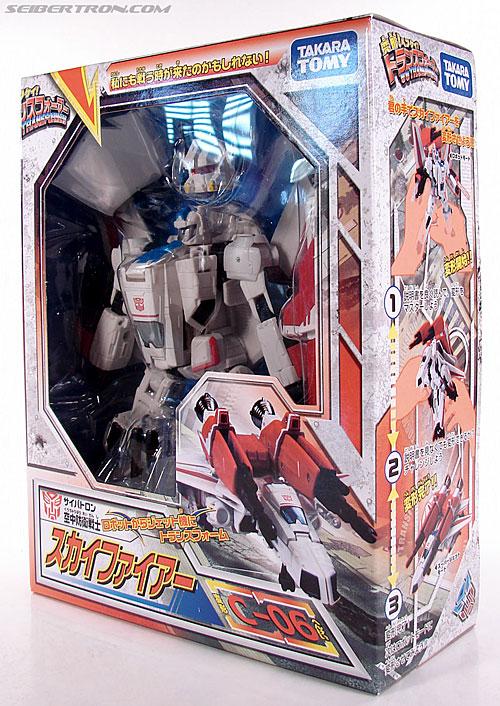 Transformers Henkei Jetfire (Skyfire) (Image #11 of 203)
