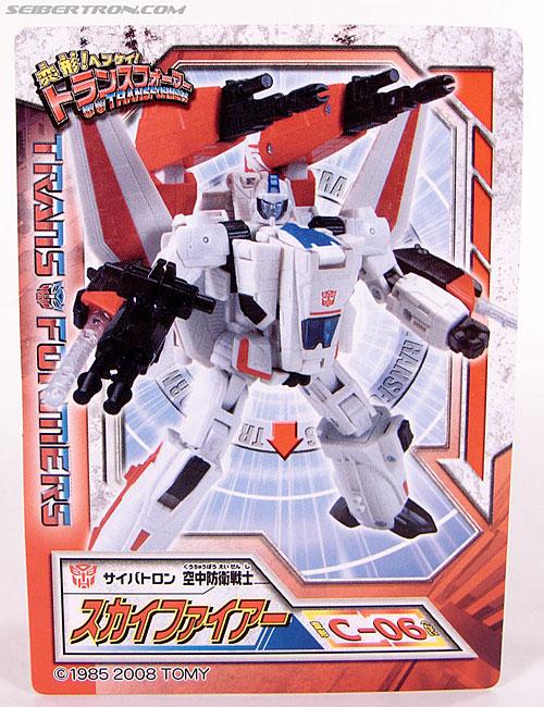 Transformers Henkei Jetfire (Skyfire) (Image #15 of 203)