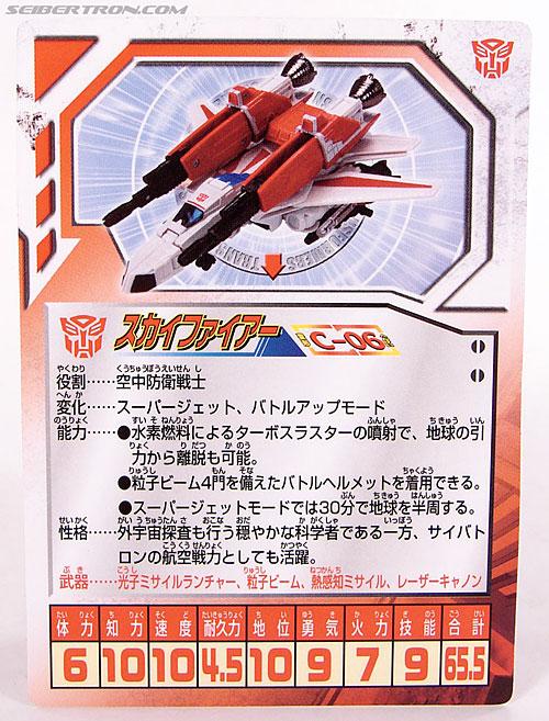Transformers Henkei Jetfire (Skyfire) (Image #16 of 203)