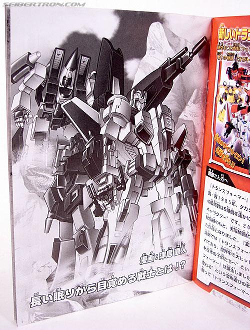 Transformers Henkei Jetfire (Skyfire) (Image #75 of 203)