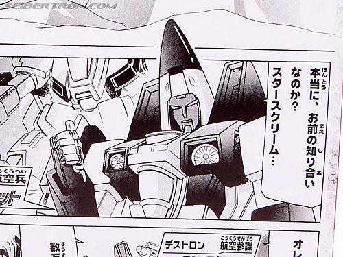 Transformers Henkei Jetfire (Skyfire) (Image #77 of 203)