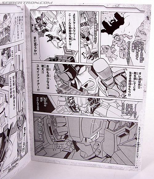 Transformers Henkei Jetfire (Skyfire) (Image #82 of 203)